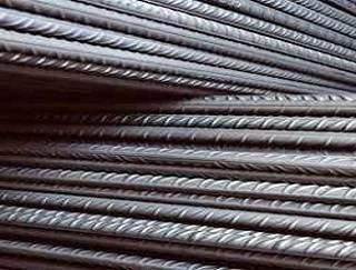 Nilkanth Steel